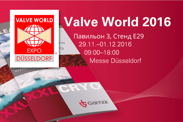Goetze-Valve-World-2016